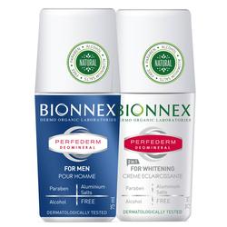 Bionnex - Bionnex Çiftlere Özel Deodorant Set