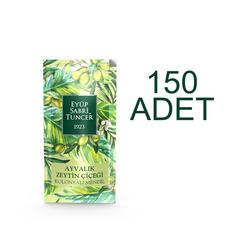 Eyüp Sabri Tuncer - Eyüp Sabri Tuncer Ayvalık Zeytin Çiçeği Kolonyalı Mendil 150 Adet
