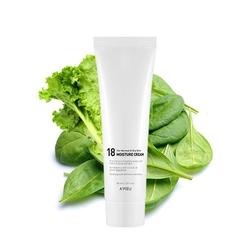 Missha - Missha A'PIEU 18 Moisture Cream For Normal Dry Skin 85 ml