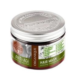 Organique - Organique Natural Anti Age Yoğun Saç Bakım Maskesi 200 ml