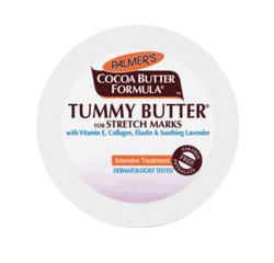 Palmers - Palmers Massage Cream for Strech Marks Seyahat Boy 15gr