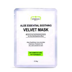 Sferangs - Sferangs Aloe Essential Soothing Velvet Mask 30 gr 5 Adet
